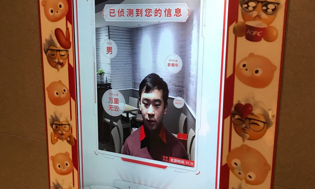 Face recognition KFC